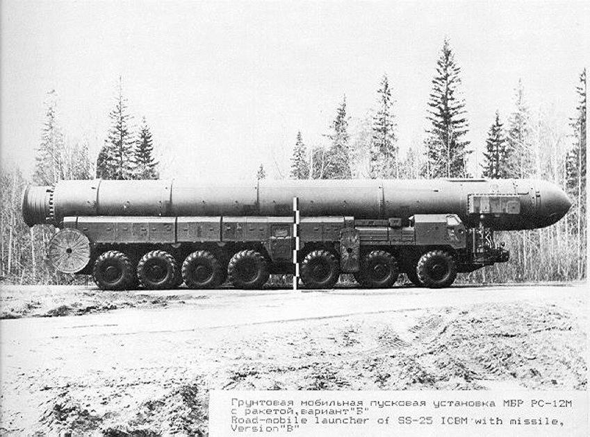 SS-25 on mobile TEL (Image from START documentation requirements)