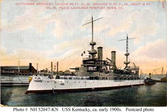 (Reprint) Yearbook: 1985 Camden (AOE 2) - Naval Cruise Book