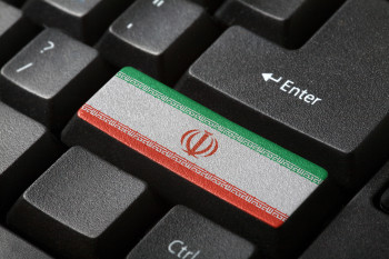 The Iranian flag button on the keyboard. close-up