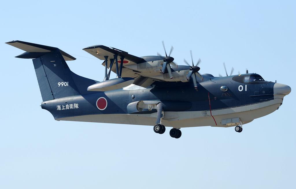Japanese ShinMaywa US-2 seaplane used for air-sea rescue. Image courtesy Wikipedia/Toshiro Aoki